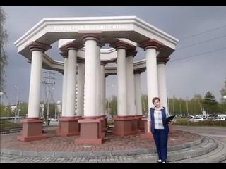 """Видеоэкскурсия в прямом эфире. КВЦ """"Усть-Балык"""""""