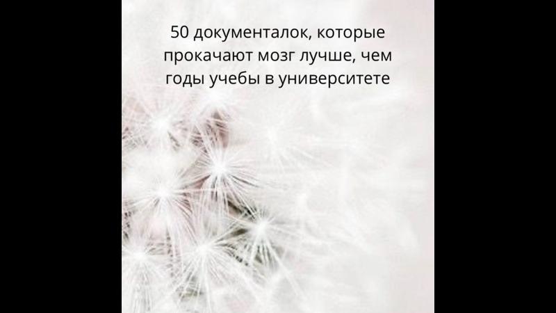 Видео от Αлександра Μуравьева