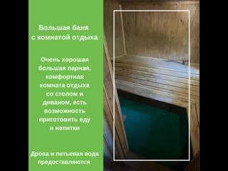 Видео от Оли Нестеренко