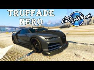 Truffade Nero Custom. Суперкар на подиуме казино. Гонки со зрителями в GTA Online