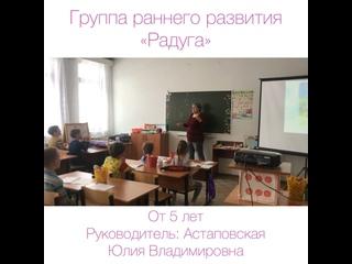 Видео от МУЛИНСКИЙ КУЛЬТУРНО-ДОСУГОВЫЙ ЦЕНТР