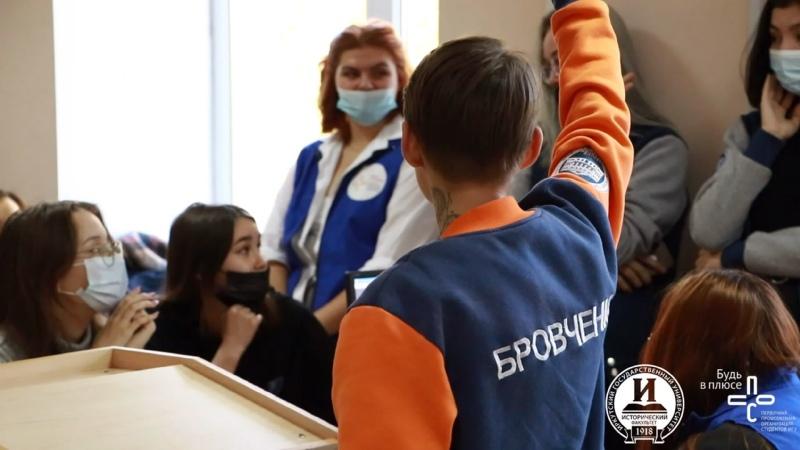 Видео от Профбюро Исторического факультета ИГУ