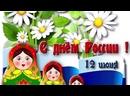 Видео от АУ МСМК «ВОСХОД»