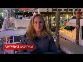 Валентина Шевченко, Лиана Джоджуа и Арман Царукян поздравляют с Новым годом!