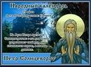 Вглубь веков~Пётр Солнцеворот~25 июня Masha_live_киноЗал