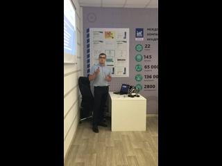 Видео от Компьютерная Академия ШАГ Череповец