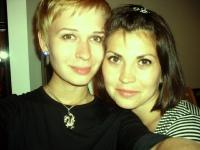 Дарья Черноус фото №19