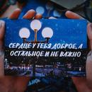 Полярный Александр |  | 39