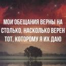 Личный фотоальбом Гульмиры Эргашевой