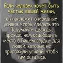 Еремина Елизавета | Москва | 38