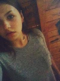 Катя Золотова