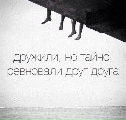 фото из альбома Максима Тихонова №11