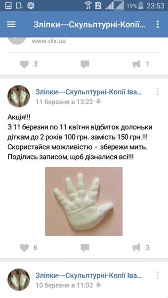 Зліпки---Скульптурні-Копії Івано-Франківськ, Ивано-Франковск, Украина