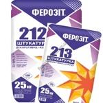 Декоративна штукатурка ферозіт 212 та 213 ( 2мм-3мм) /25кг