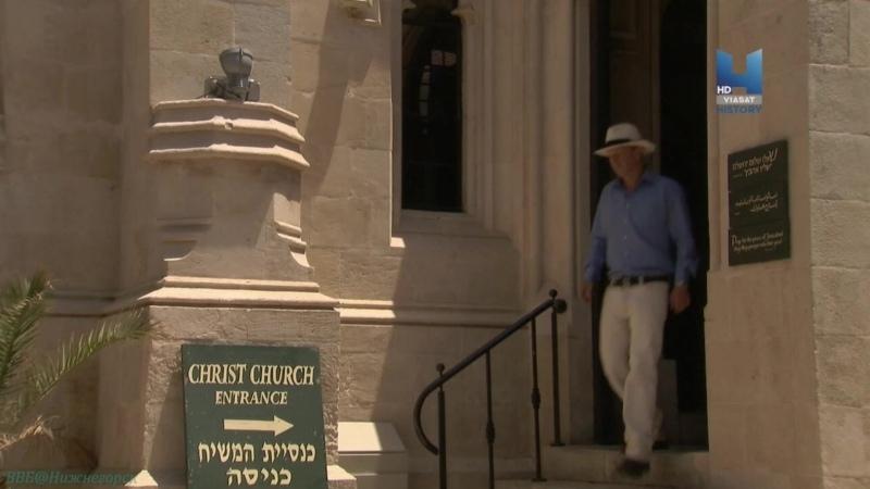 BBC Иерусалим История священного города 3 Судный день Познавательный история 2011