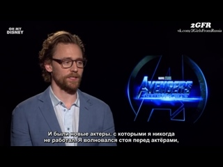 Rus(sub) Tom Hiddleston Answers All of Our Questions About Loki Oh My Disney Show by Oh My Disney