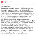 Полярный Александр |  | 46