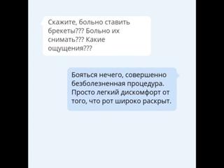 Video by Irina Kerefova
