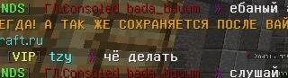 Жизнь CegouCraft