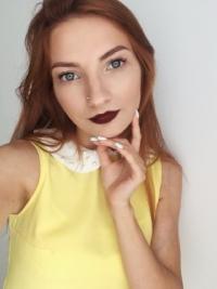 Юлия Роговая-Сердюкова фото №11