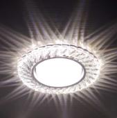 Светильник Feron CD4021 с LED подсветкой