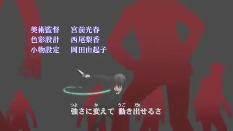 Hakushaku to Yousei opening