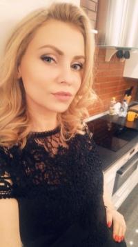 Елена Степина