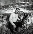 Лиманский Евгений | Москва | 48
