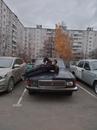 Степанов Саня      2