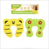 Блокаторыстопоры на дверь в виде животного набор 2шт.уп. тигр+бабочка