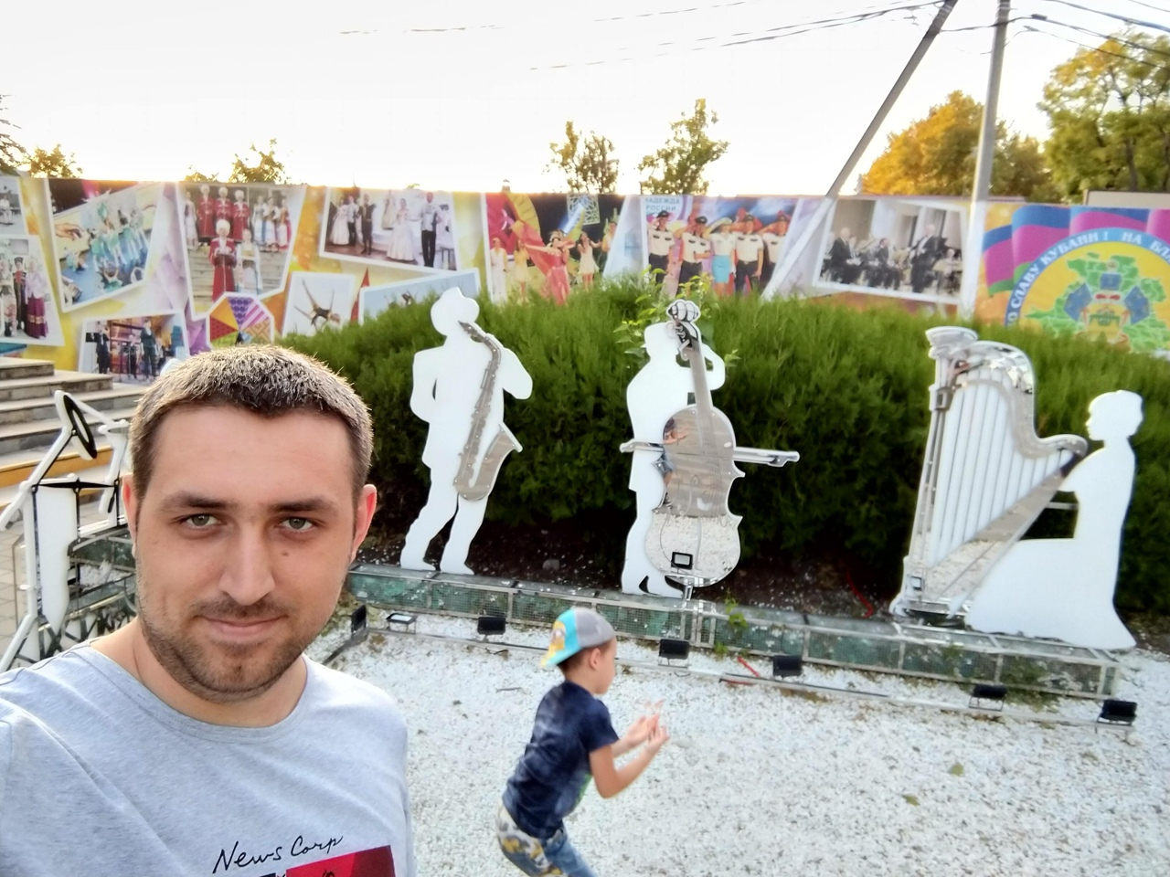 фото из альбома Олега Андреевича №7