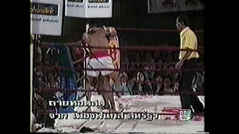 Pannoi Chuwatana vs Jaid Seddak