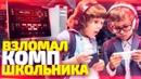 Боробов Егор   Курган   22