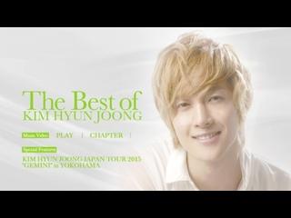 20 KHJ Japan Tour 2015 GEMINI in YOKOHAMA _ Blu-Ray