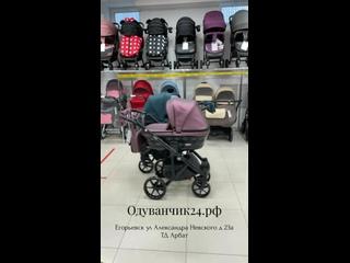 Adamex  на Одуванчик24.рф