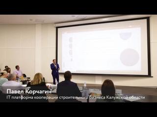 Видео от ГАУ КО «Технопарк» Обнинск
