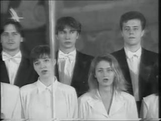 С. Рахманинов Богородице, Дево, Радуйся! Хор БГАМ проф. Виктор Ровдо (1999)