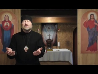 Открытое письмо Вселенского Византийского Патриархата.