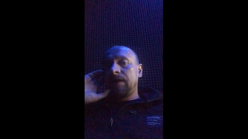 Видео от Серёжи Макара