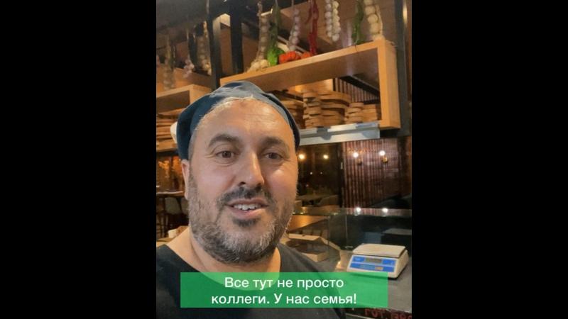 Видео от Хинкальная Кинза Ижевск