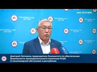 Video by Госкомобж Республики Саха (Якутия)