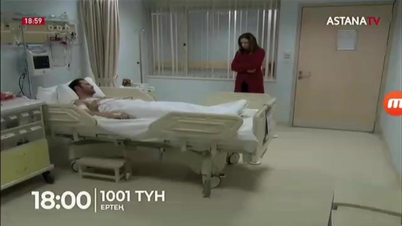Кек Дила ханым 2 бөлім Госпожа Дила 2 серия