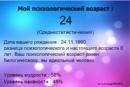 Дубецький Михайло   Залещики   26