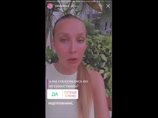 Видео от Юрия Тура