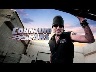Поворот-наворот 8 сезон 07 серия. На взводе / Counting Cars (2019)