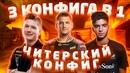 Акопян Эрик   Москва   22