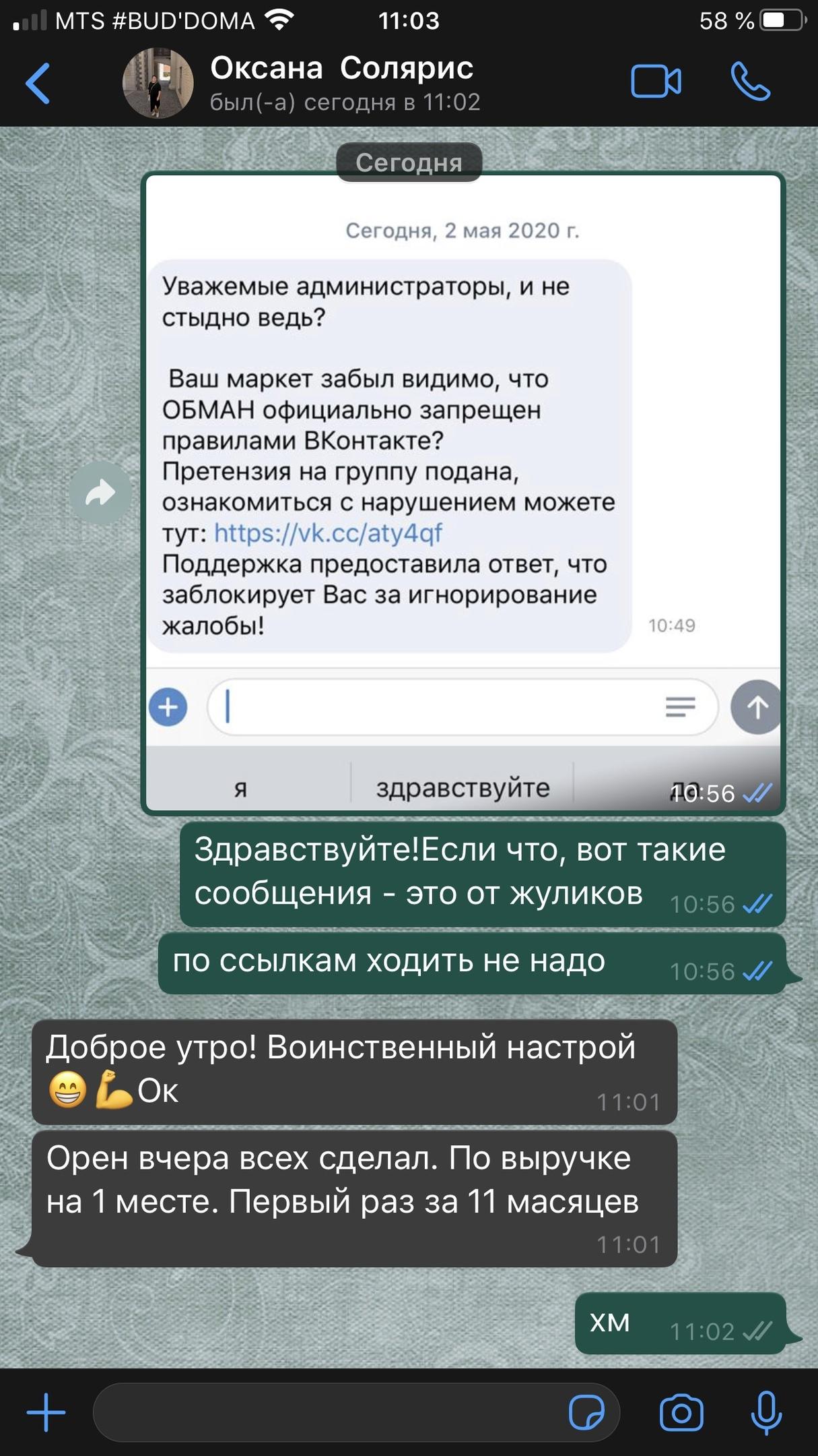 третий отзыв)))