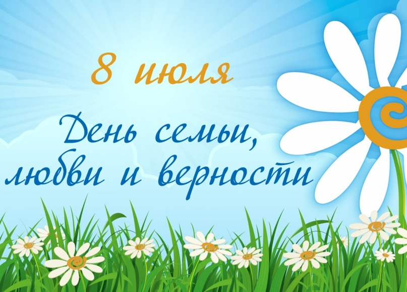 08 июля 2021 года МБУК ЦБС для взрослых МОГО Симферополь