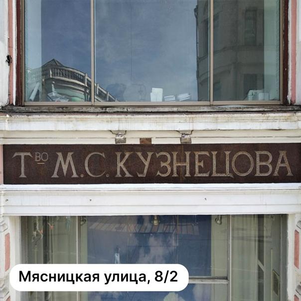 Красота Москвы кроется в деталях, которые мы частенько не...