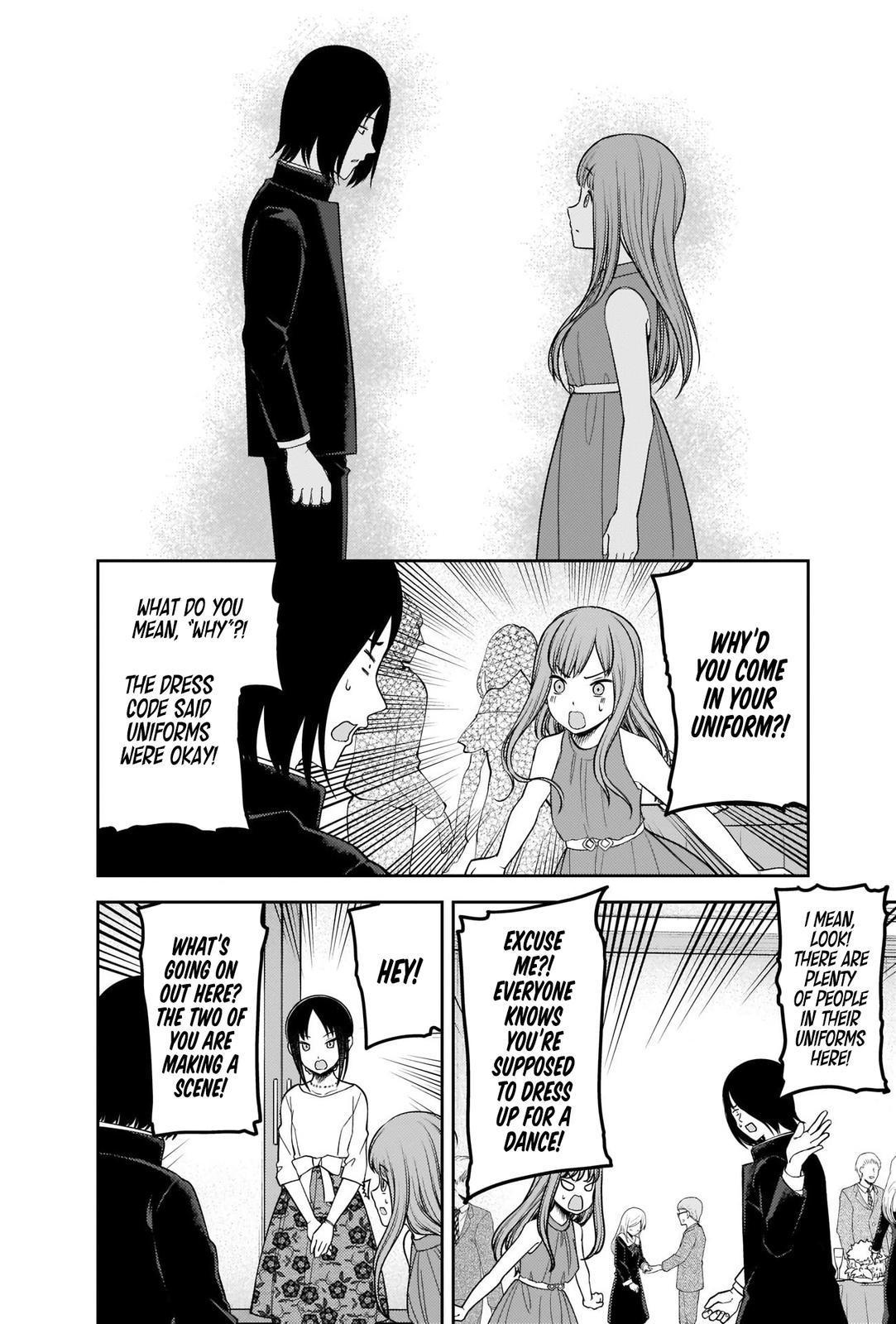 kaguya sama:love is war chapter 240, image №2